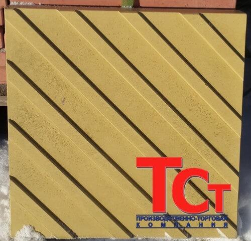 Тротуарная плитка «Тактильная (диагональные рифы)» (300*300*50)